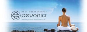 pevonia~BOTANICA~